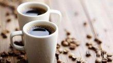 10 навика, свързани с кафето