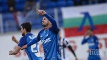 КЪСМЕТЛИЯ: Валери Божинов се завръща в Италия - ето кой е 16-ият клуб в кариерата на бившия национал...