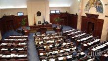Устремени към НАТО: Депутатите на Северна Македония ратифицираха протокола за присъединяване