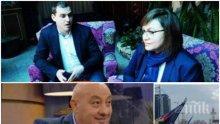 ТОЧНО СРЕЩУ ПАНАИРА НА ГЕРГОВ: Корнелия Нинова прави сбирка на актива в Пловдив, бойкотират я