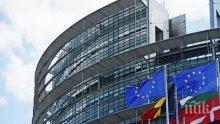 Евродепутатите ще обсъждат графика на преговорите за бъдещите отношения между Лондон и Брюксел