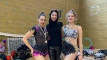 """Грацията Биляна Проданова събира 350 гимнастички от цял свят на турнир в """"Арена Армеец"""""""