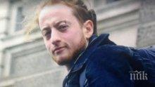 Почина актьорът Рафаел Колман