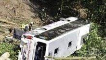 Инцидент: Автобус, превозващ 70 деца, се преобърна в Чехия
