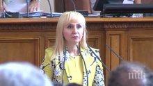 Омбудсманът Диана Ковачева представя нарушенията в социалните домове и затворите