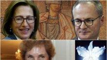 """Пробитите """"експерти"""" по корупция на Би Ти Ви - съдийката Дишева от """"Апартаментгейт"""" и Елена Кремчето"""