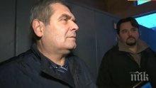ЗАПОЧНА СЕ: Няколко квартала в Радомир са на воден режим - загубите по мрежата са 40%