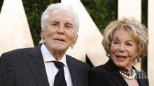 Холивуд се сбогува с Кърк Дъглас