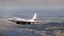 Русия въоръжава самолетите Ту-160 с хиперзвукови ракети