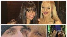ОПАСНИ ВРЪЗКИ: Майката на Натали Трифонова заби неин връстник