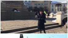 ИЗВЪНРЕДНО В ПИК TV! Съратникът на Румен Радев Костя Копейкин не дойде на поредната си екстремистка акция насред София, която мощно се провали - само Ива Николова и Йоло Денев в уречения час пред парламента (СНИМКИ)