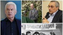 Волен Сидеров безпощадно пред ПИК: Костов и Симеон позволиха криминалната приватизация - Гешев да насочи вниманието си към тях и техните министри