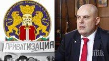 МЪЛНИЯ В ПИК: Главният прокурор Иван Гешев нареди пълна проверка на целия приватизационен процес! ДАНС подхваща всички афери по раздържавяването