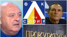 Венци Стефанов: Нещата за Божков не са свързани с Левски, той е умен човек, няма да си направи сепуко сам