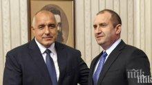 САМО В ПИК! Ново проучване: Премиерът Борисов отнесе Румен Радев - министър-председателят с двойно по-голяма подкрепа от президента (ДАННИ)