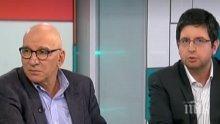 Хампарцумян и Петър Чобанов обясниха защо еврото е цивилизационният ни избор
