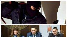 ИЗВЪНРЕДНО В ПИК TV: Полицията с разтърсващи подробности за тежко престъпление в Перник - спипаха униформен за въоръжен обир на казино (ОБНОВЕНА/ВИДЕО/СНИМКИ)