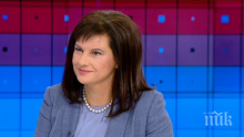 Даниела Дариткова: Войната между институциите не я започнахме ние