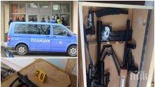 ПЪРВО В ПИК: Прокуратурата атакува антисемитска пропаганда - искат забрана на клон на БНС, създали военизирана структура (СНИМКИ)
