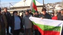 Жители на врачански села блокираха пътя Мездра-Роман. Ето защо