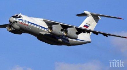 Русия изпрати самолет с хуманитарна помощ на Китай