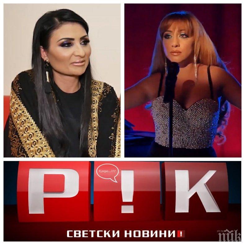 САМО В ПИК TV: Софи Маринова сбъдна детската мечта на Роксана - ромските звезди въртят заклинания на сакрална дата