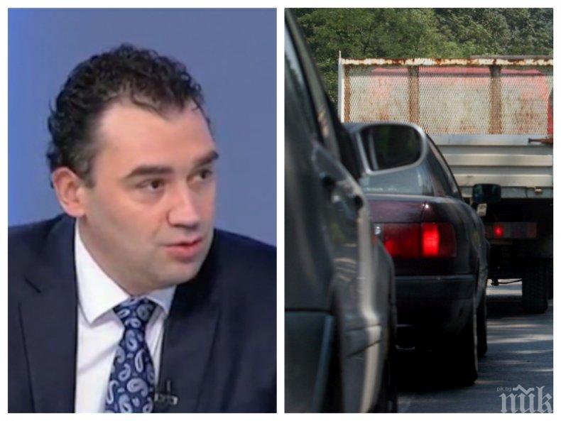 ИЗВЪНРЕДНО В ПИК TV: ГЕРБ иска промени в Наказателния кодекс за незаконния превоз на хора (ОБНОВЕНА)