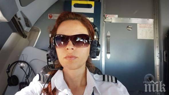 """Пилотът на """"България еър"""" Райна Косева, която приземи самолет в окото на бурята"""