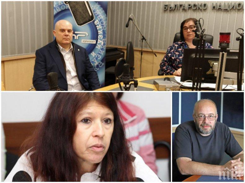 САМО В ПИК: Силвия Великова в амок, че Гешев дава интервю в БНР зад гърба й. Вдига скандали на новия бос на радиото Балтаков - праща мъжа си да беснее на Диана Янкулова
