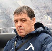 Петър Хубчев с огромни суперлативи към...