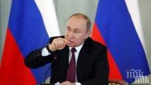 Путин отсече: Докато аз съм начело, еднополови бракове в Русия няма да има!