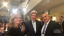 ПЪРВО В ПИК! Борисов след среща с бившия държавен секретар на САЩ Джон Кери: България и Щатите са стратегически партньори, споделяме общи ценности