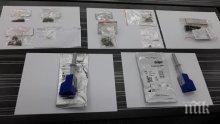 Шестима задържани при акция срещу разпространението на наркотици в Пловдивско