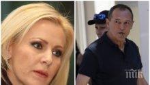 ГОРЕЩА ТЕМА! Прокуратурата с последни новини около ареста на Васил Божков