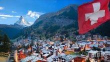 ПАК НЕ НИ ИСКАТ: В Швейцария бият тревога срещу българите