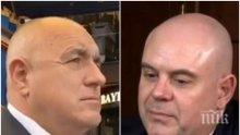 ПЪРВО В ПИК TV: Борисов изригна от Мюнхен: Разбрахме се с главния прокурор да се размаже всичко живо, което цапа въздух, земя, вода! Ето защо премиерът си пожела Радеви за по-дълго (ОБНОВЕНА/ВИДЕО)