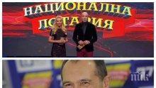 """КРАЙ НА ШОУТО: Свалиха """"Национална лотария"""" от ефира на Нова ТВ"""