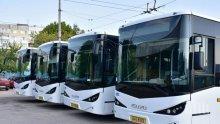 Пловдив черпи опит от София за по-добро транспортно обслужване