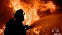 71-годишен мъж загина при пожар