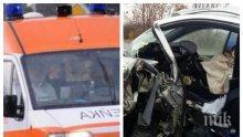 ЗВЕРСКИ УДАР: Мъж загина на пътя Враца - Бяла Слатина
