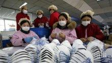 Заради коронавируса: Монтана праща на Китай ...