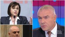ГОРЕЩА ТЕМА! Веселин Марешки скочи срещу Корнелия Нинова: Заради такива опашати лъжи като нейната, България е на това положение. Подкрепям Гешев, ще дойде време да бъдат разследвани и измамниците в политиката