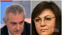 Валентин Касабов яростен срещу Нинова: Събуди се бедното момиче от Крушевец мултимилионерка, но нека да каже за престъпната приватизация и да потърси прошка