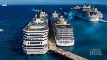 ПАНИКА: Кораб с болни пасажери изплаши Сидни