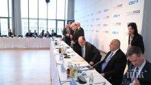 ПЪРВО В ПИК! Борисов участва в Трансатлантически форум, организиран от Християнсоциалния съюз