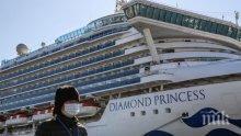 Канада евакуира гражданите си от круизния кораб край Япония