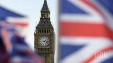 Във Великобритания не искат нискоквалифицирана работна ръка от чужбина след Брекзит