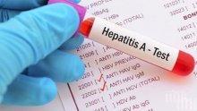 Три нови случая на хепатит в Пловдив