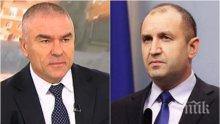 Марешки призова: Румен Радев да подаде оставка! Дойдат ли на власт, БСП ще опоскат държавата