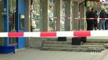 БЕЛЕЗНИЦИ: Има задържан за банковия обир в София от вчера